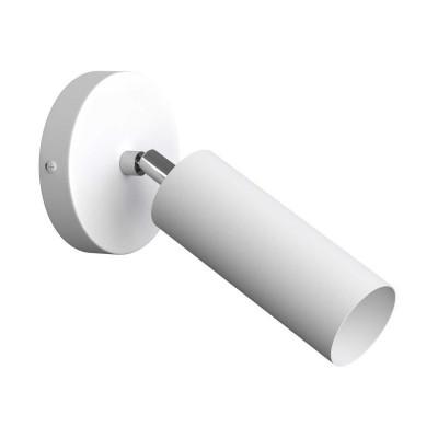 Fermaluce Monochrome metalna reflektor zidna lampa s Tub-E14